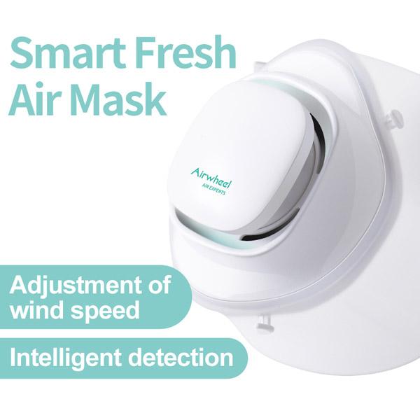 Airwheel Smart Mask